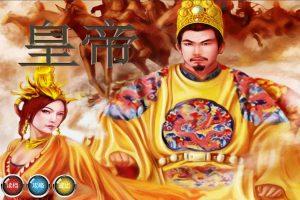 皇帝:天下无双 v7.5 安卓中文经营模拟类单机游戏