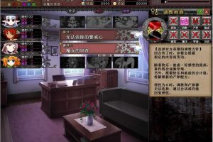Venusblood ABYSS:繁殖!为了魔族的繁荣 [Dual Tail]出品vb系列中文pc游戏