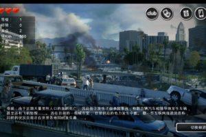 最后一个男人The Last Man V2.98官方中文版 pc+安卓 需要联网
