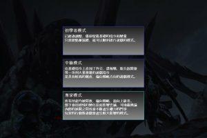 雷神7-箱子里的战争 RAIZIN7-R Ver3.21b 萌战Ver21 slg