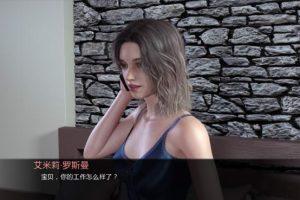 订婚 The Engagement V2.40 中文汉化版 PC+安卓