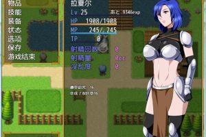 女骑士拉夏尔-银靡O棒的恶堕诅咒 精翻中文版 日系恶趣味RPG