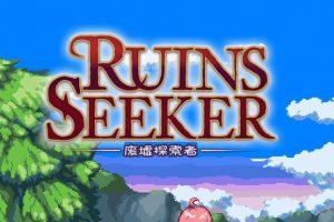 废墟探索者(Ruins Seeker) 汉化作弊版 全动态cv&arpg