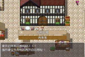 艾米莉亚旅店 最新中文汉化版 NTR&RPG带入 Autonoe社团