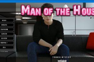 一家之主(Man of the House) V1.02圣诞节大型DLC 官方豪华中文版 12月更新