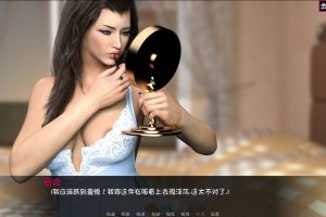 我在天堂(I am in heaven) EP1-3 V0.2完结汉化版 PC+安卓&动态CG