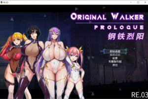 钢铁烈阳(OriginalWalker:Prologue) 中文作弊修改版+存档 rpg