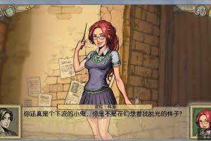 调教赫敏2:无辜女巫 Ver0.5B 汉化中文版 ADV&动态CG
