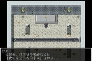 圣剑勇者的英雄传 V1.03 中文汉化版 PC+安卓+全CG