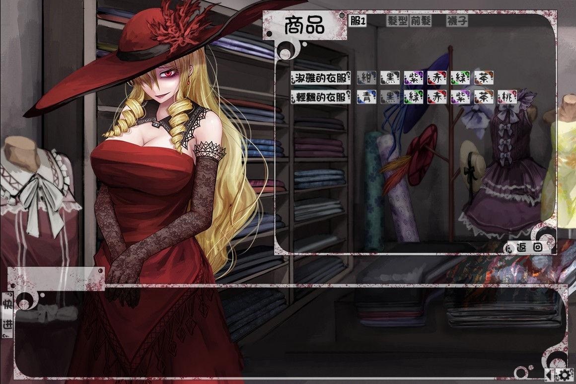 奴隶少女希尔薇 V3.0 美容无疤魔改汉化版 PC+安卓&动态CG