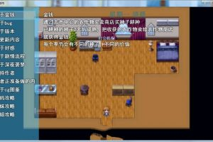 袭梦都市 V0.4 中文汉化版 PC+安卓+全CG+攻略 国产RPG