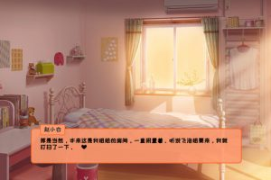同居指南 v1.0简体中文版 国产恋爱游戏