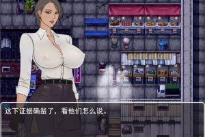 罪恶都市之怪异小镇!本传+外传完整中文版 国产RPG