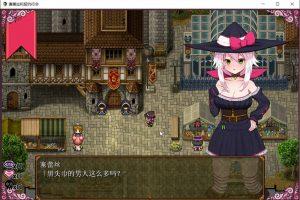 魔女塞蕾丝和契约行会 精翻汉化完结版 RPG游戏 500M
