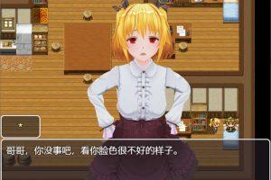 时间停止:异色时间轴 Ver1.0.1 官方中文完结版+全CG RPG游戏