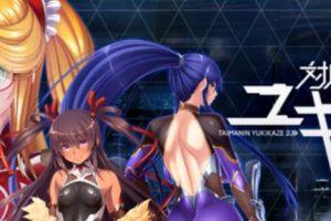 对魔忍- 阿莎姬 1+2+3+外传 全系列汉化合集 ADV游戏 5G