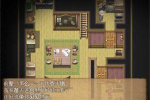终焉之刻·APPEND Ver2.01 精翻汉化完结版+攻略 RPG游戏
