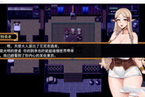 欲望之尾 Ver0.65 官方中文版+自带全CG存档 神级RPG更新 1.6G
